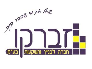 logo (1)_result